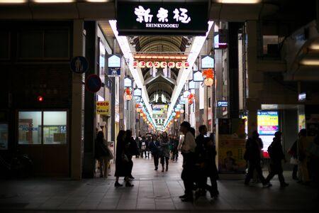 Kyoto,Japan-November 14, 2019: Shopping arcade of Shinkyogoku in Kyoto at night 報道画像