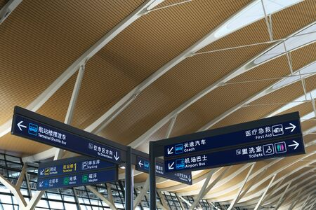 Shanghai,China-September 19, 2019: Information of Shanghai Pudong International Airport Second Terminal Check-in Counters 報道画像