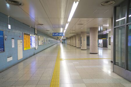 Aichi,Japan-January 14, 2020: Concourse of Transportation Bureau City of Nagoyako station: the terminal station of Meijo L ine.