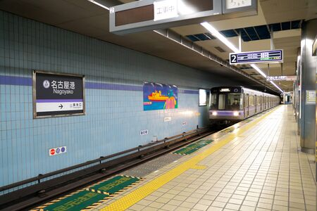 Aichi,Japan-January 14, 2020: A Subway Train of Transportation Bureau City of Nagoya Arriving at Nagoyako Station: The Ter minal station of Meijo Line.