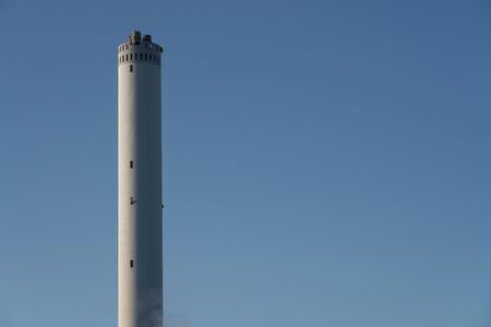 Chimney of Tama City General Welfare Center in Tokyo