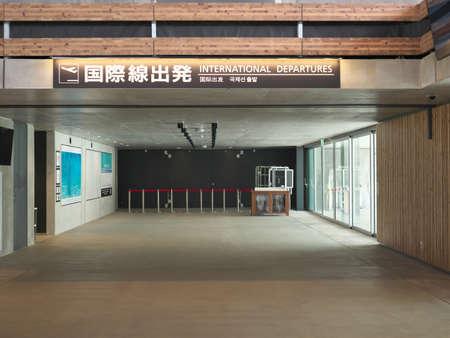 Okinawa,Japan-June 23, 2020: Closed Connection from Domestic terminal to International terminal at Miyako Shimojishima Airport in Okinawa, Japan