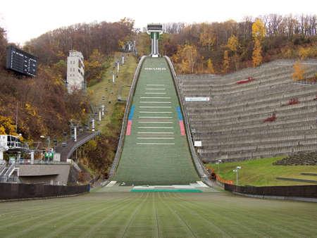 Hokkaido,Japan-November 8, 2020: Okurayama Ski Jump Stadium in Sapporo, Hokkaido, Japan
