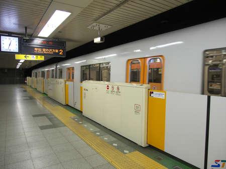 Hokkaido,Japan-November 8, 2020: Platform of Sapporo Subway Tozai Line Odori station