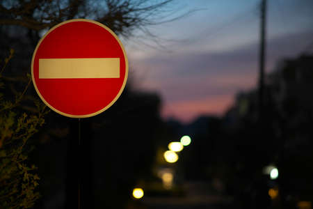 Tokyo,Japan-February 23, 2021: No entry sign in residential district at dawn