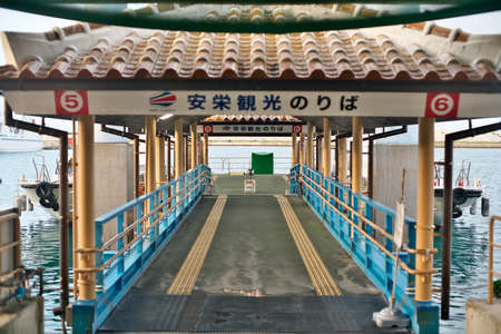 Ishigaki Ferry terminal pier at dawn