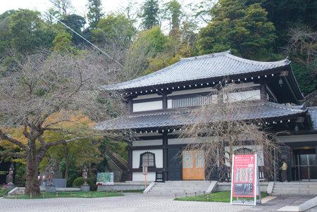 Kamakura, Japan - November 07, 2018: Kanon museum in Haze-dera temple or Hase-kannon temple in Kamakura,Japan Standard-Bild - 115462949