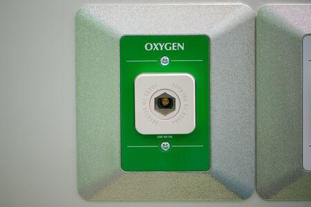 Oxygen slot supply in patient room Stock Photo