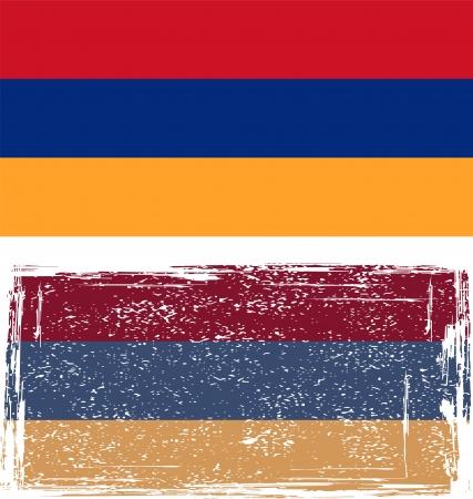 armenian: Armenian grunge flag. Vector illustration.