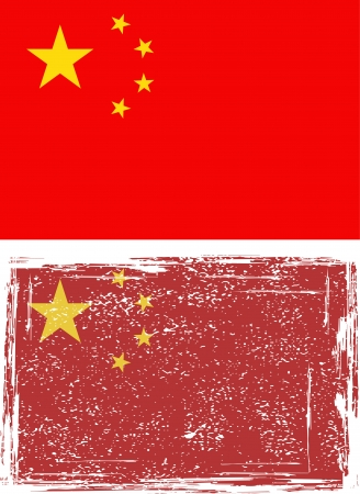 Chinese grunge flag. Vector illustration. Vector