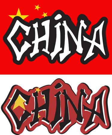 China word graffiti different style. Vector illustration. Vector