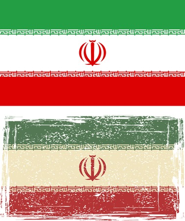 iranian: Iranian grunge flag  Vector illustration