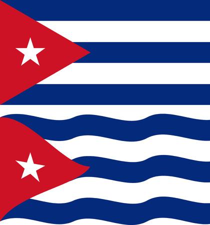 cubana: Bandera cubana planas y agitar. Vector