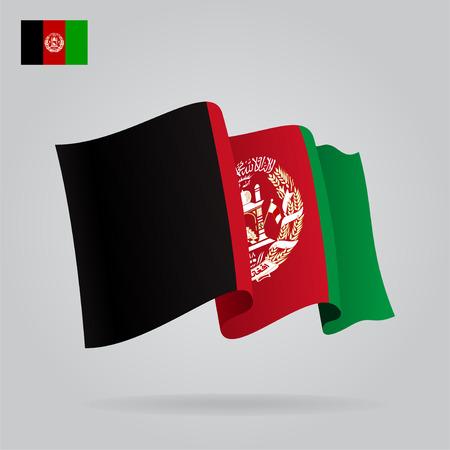 afghane: Hintergrund mit winkte afghanischen Flagge. Vektor Illustration