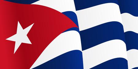 cubana: Fondo con la bandera ondeando cubana. Vector