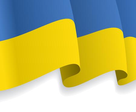 ukrainian flag: Background with waving Ukrainian Flag. Vector Illustration
