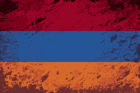 armenian: Armenian flag. Grunge background. Vector illustration