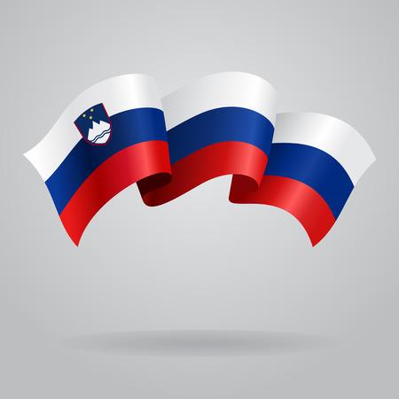slovenian: Slovenian waving Flag. Vector illustration