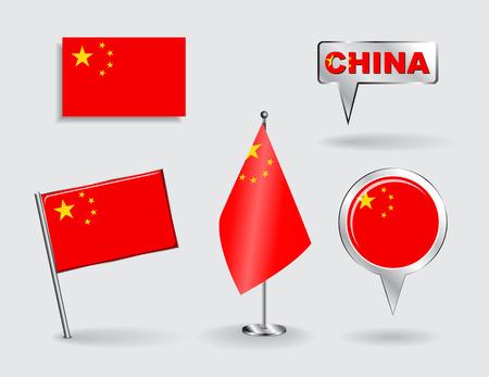 mapa de china: Conjunto de pines, iconos y mapa puntero banderas chinas. Ilustración del vector.
