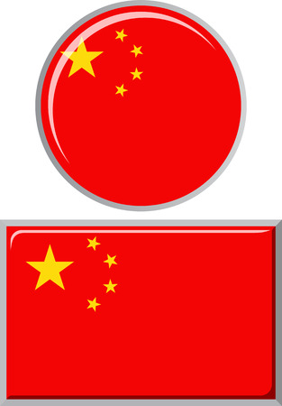distance marker: Chinese round and square icon flag. Vector illustration Eps 8.