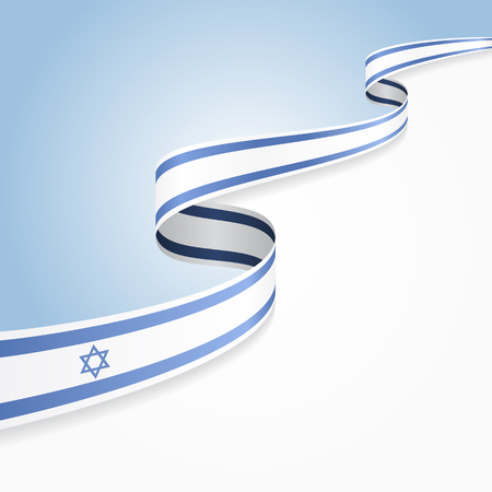 Israeli flag wavy abstract background. illustration. Çizim