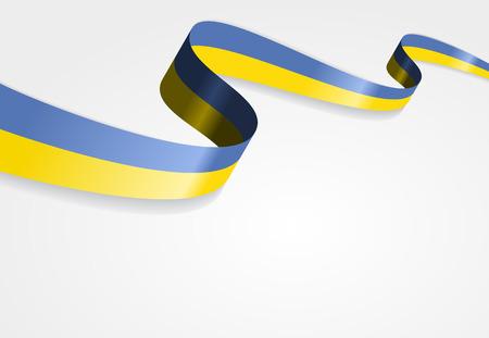 ukrainian flag: Ukrainian flag wavy abstract background. Vector illustration.