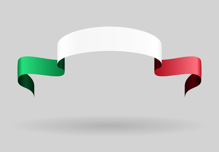 Italian flag wavy abstract background. Vector illustration. Çizim