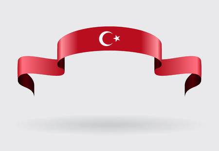 turkish flag: Turkish flag wavy abstract background. Vector illustration.