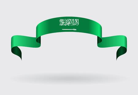 Saudi Arabian flag wavy abstract background. Vector illustration.