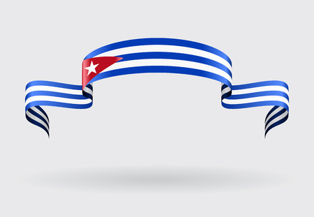 cuban flag: Cuban flag wavy abstract background. Vector illustration.