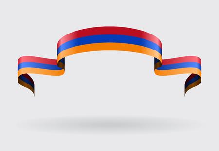 armenian: Armenian flag wavy abstract background. Vector illustration.