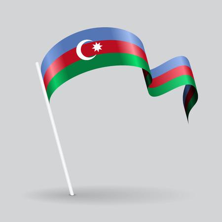 azerbaijani: Azerbaijani pin icon wavy flag. Vector illustration.