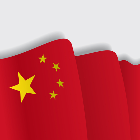 eps 8: Chinese waving Flag. Vector illustration Eps 8 Illustration