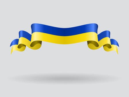 ukrainian: Ukrainian wavy flag. Vector illustration.
