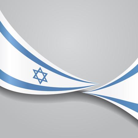 israeli: Israeli wavy flag. Vector illustration.