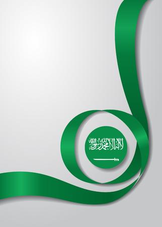 Saudi Arabian flag wavy background. Vector illustration.