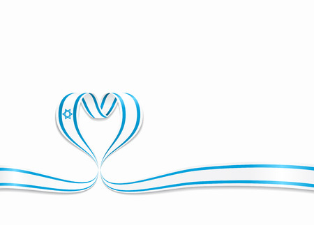 Israeli flag heart-shaped wavy ribbon. Vector illustration.