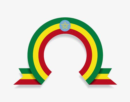 Ethiopian flag rounded ribbon abstract background. Vector illustration. Ilustração