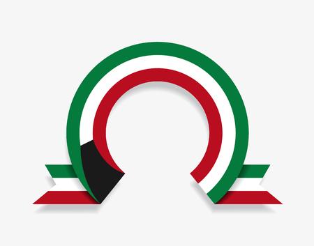 Kuwaiti flag rounded ribbon abstract background. Vector illustration. Ilustração