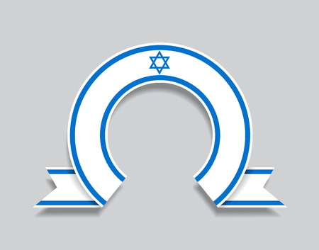 Israeli flag rounded ribbon abstract background. Vector illustration.