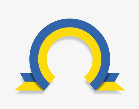 Ukrainian flag rounded ribbon abstract background. Vector illustration. Ilustração