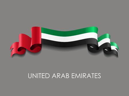 United Arab Emirates flag wavy ribbon background. Vector illustration. 向量圖像