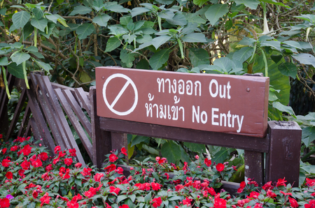 no way out: Wood Label Out way and No Entry