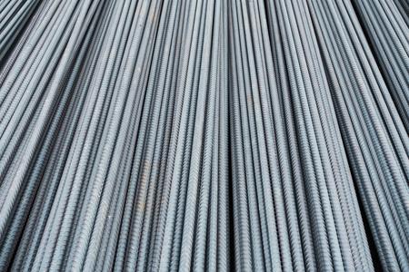 Steel bar for reinforcement of building. Reklamní fotografie