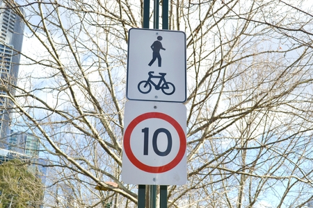 speed limit: Speed limit sign for bicycle Stock Photo