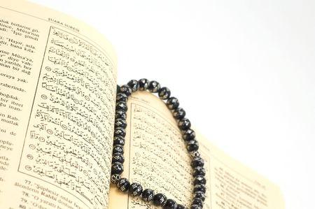 kur'an: quran, shallow dof