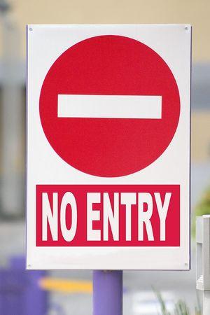 No Entry Signboard Stock Photo - 593730