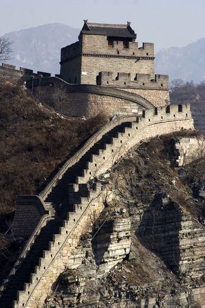 ancient great wall: The great wall at China. Stock Photo