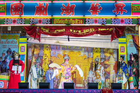 troupe: A group of Chinese Opera member perform in Tanjung Sepat, Selangor, Malaysia on Wednesday, Jul. 19, 2017.   The Opera Group is from Thailand Shengngoy Troupe, they perform the opera in Chinese Teochew dialect.
