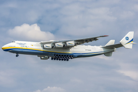 18 May 2016 Antonov AN225 Mriya landed at Milan Malpensa Airport in Italy. This is the largest airplane of the world, it is a strategic airlift cargo aircraft designed by the Antonov Design Bureau.
